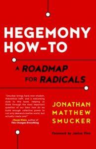 HegemonyHowTo